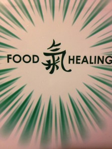 image of Food Healing DVD set cover courtesy of Supreme Science QiGong